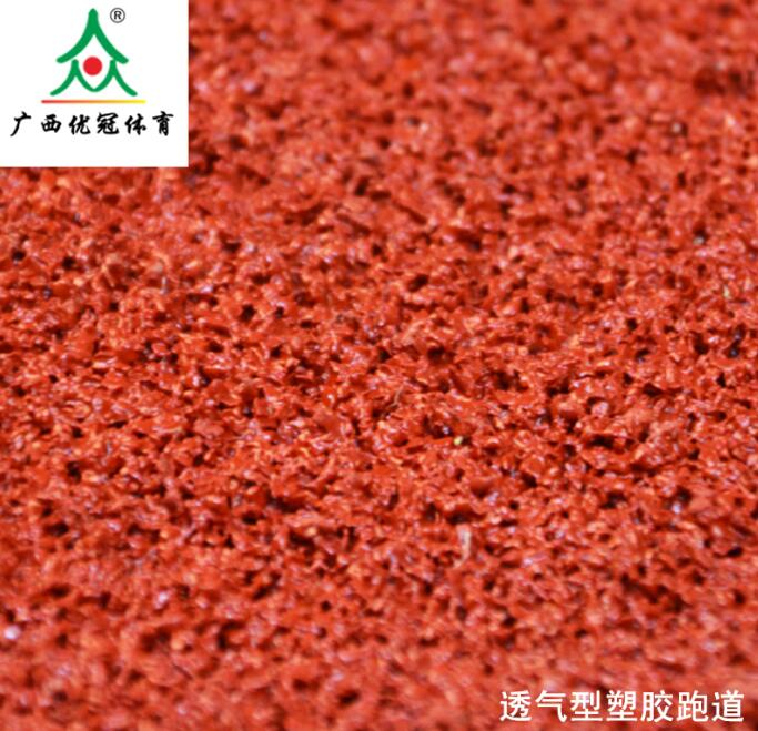 江西塑胶跑道-江西优冠体育供应专业的江西塑胶跑道施工