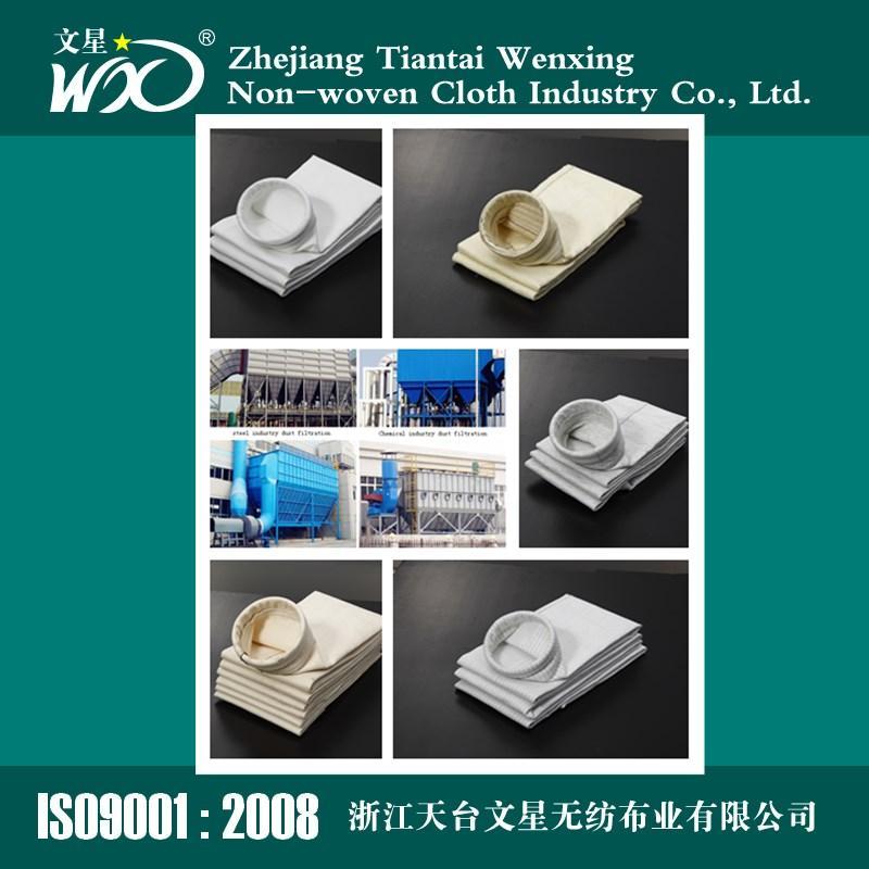 台州地区优惠的脉冲除尘布袋滤材 |代理针刺过滤布