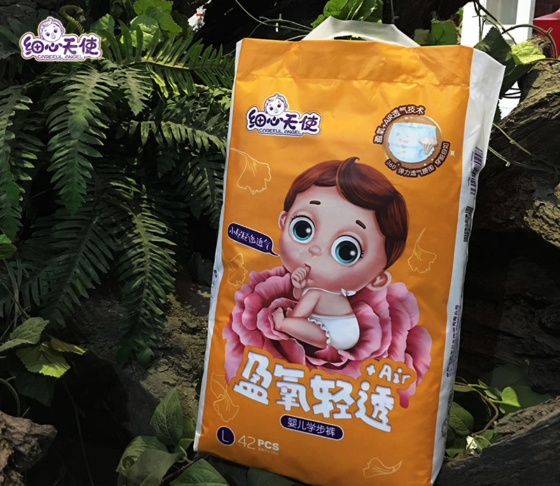 价格实惠的婴儿纸尿裤-大量供应优良的婴儿拉拉裤