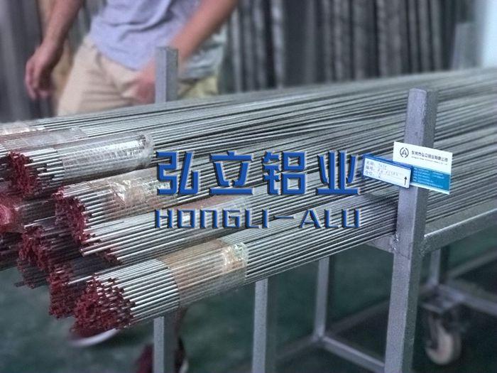 7075铝棒|的提供商,当选弘立铝业,7075铝棒