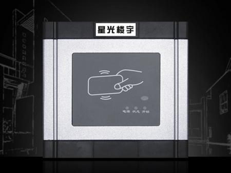 牡丹江门禁系统|沈阳易汇机电出售畅销门禁系统