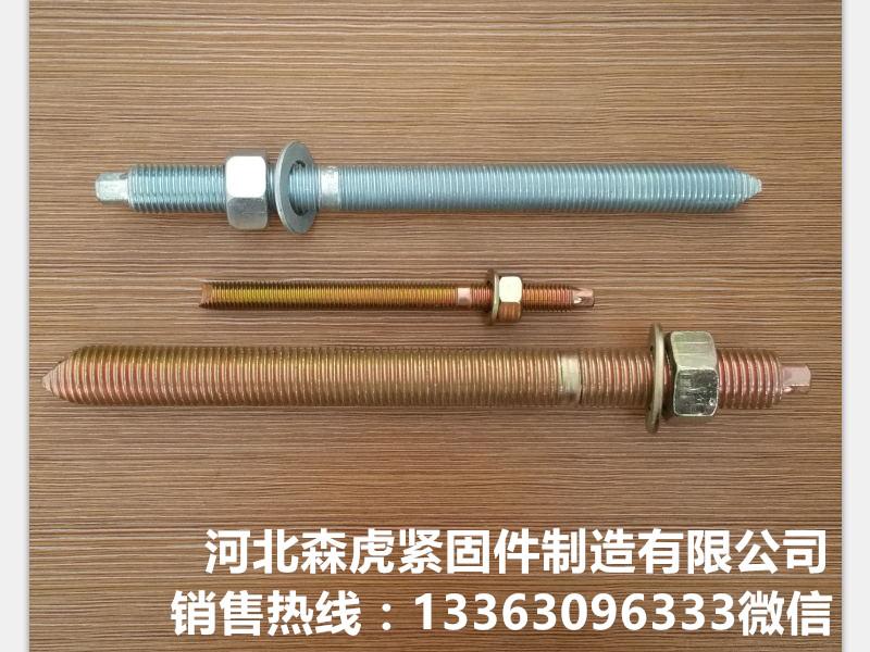 邯郸化学锚栓/化学锚栓厂家大量现货供应直销