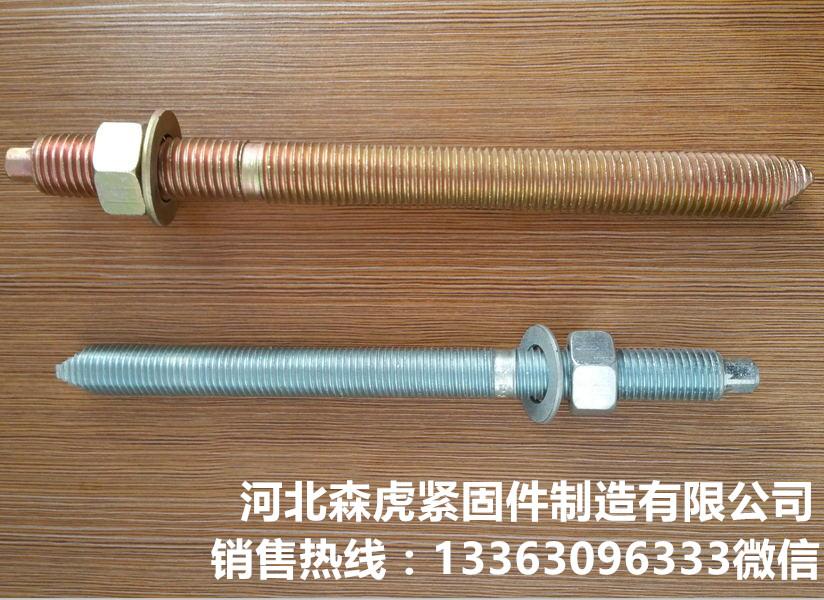 知名的化学锚栓供应商_森虎紧固件 徐州化学锚栓