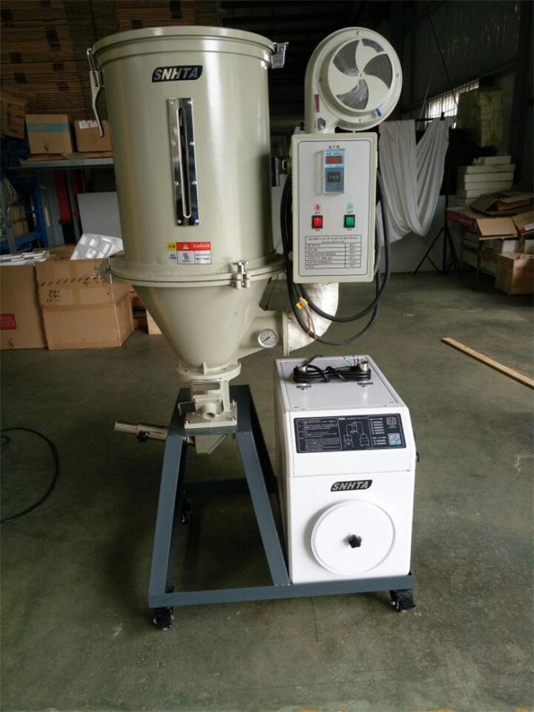 耐用的混合效果好的混合机-广东有品质的信易干燥机厂家推荐