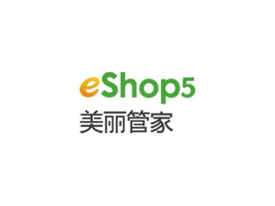 临夏思迅软件代理商-甘肃蓝阳电子科技物超所值化妆品软件供应