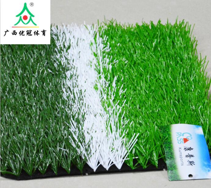 贵州人造草坪批发厂家-贵州物超所值的广西人造草坪供销