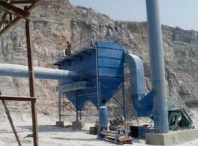 河北的石料厂除尘器供应-石料厂除尘器供货厂家