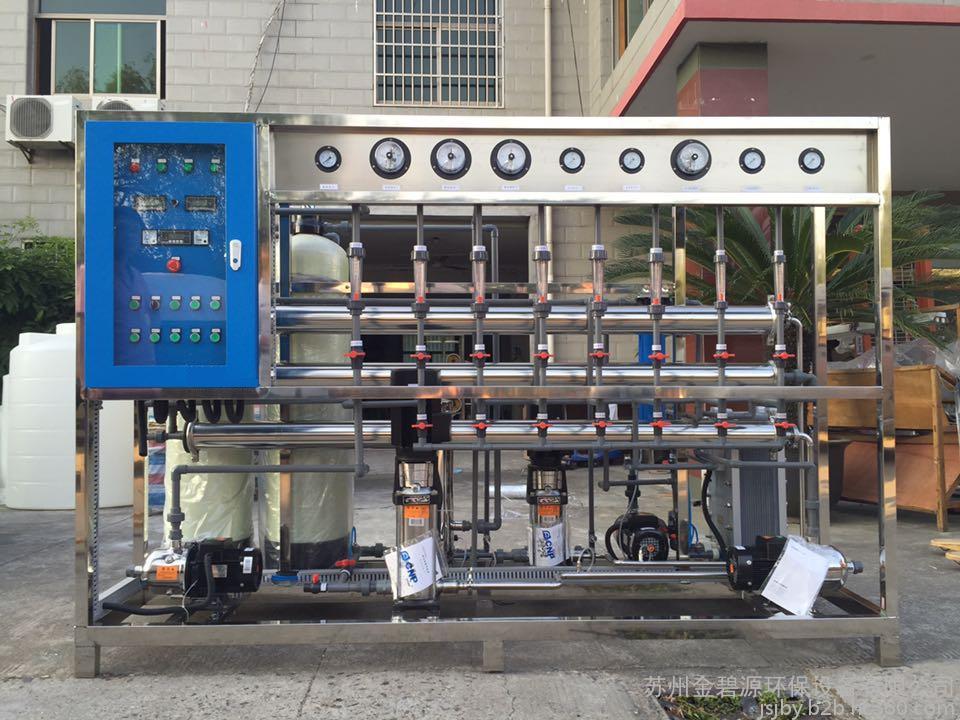纯水设备价格-苏州金碧源环保纯化水设备价格