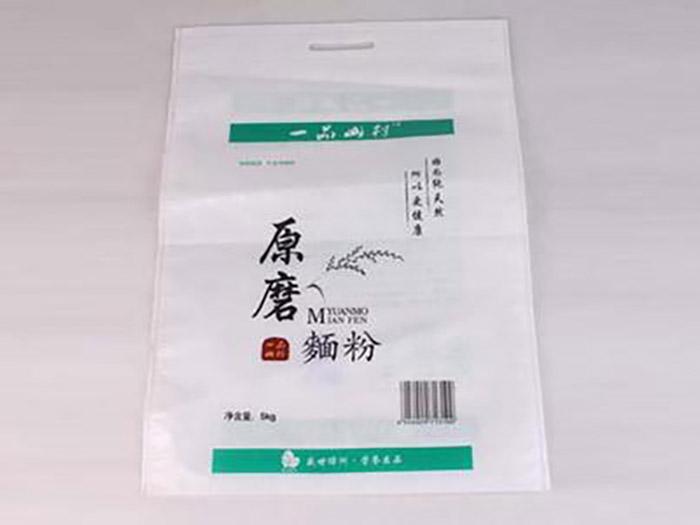 乌海编织袋|宁夏专业的编织袋上哪买