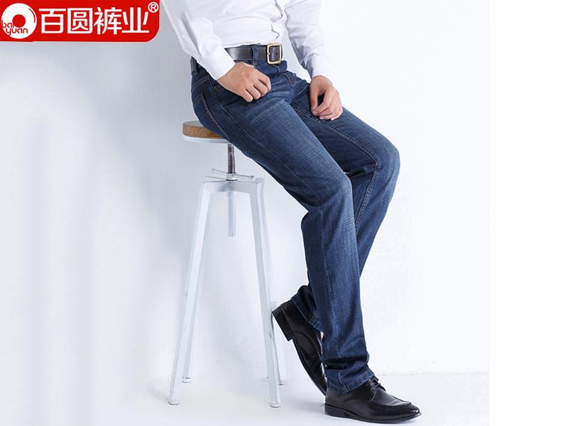供应信阳热卖百圆裤业男商务休闲牛仔裤 男商务牛仔裤