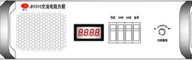 超值的电子测量仪器精惠仪器供应,老化负载价格如何
