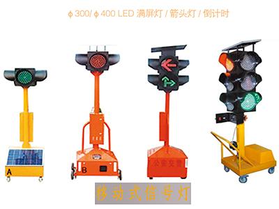 甘肃道路交通信号灯厂家-哪里可以买到物超所值的兰州交通信号灯