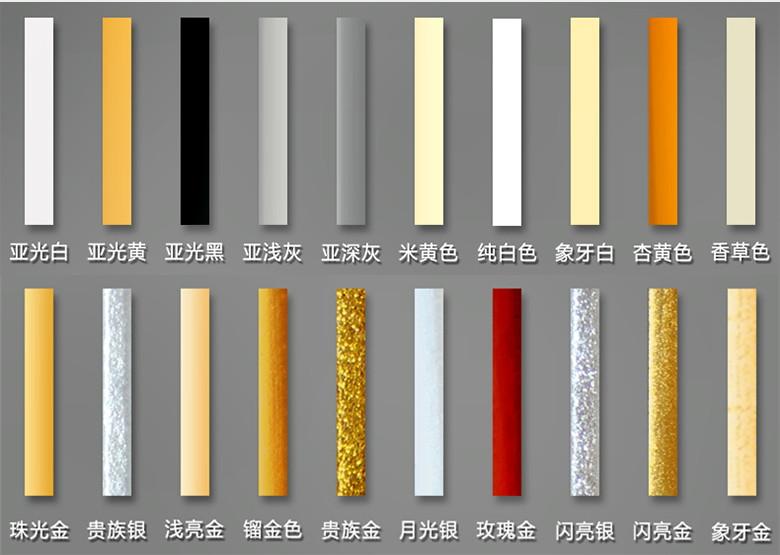 烟台美缝剂厂家_买优惠的瓷砖美缝剂,就来雅坛建材