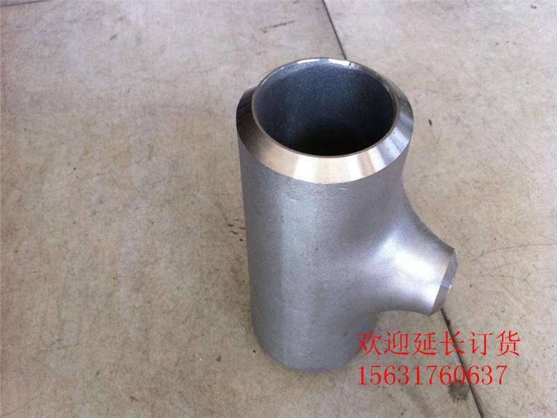 大量供应高性价L245MB三通管线钢三通的供应商