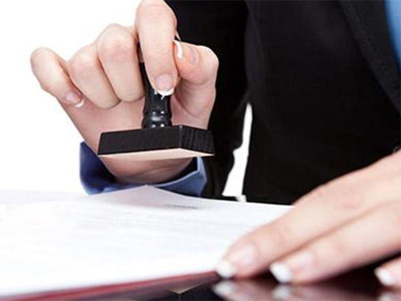 惠州版權公司-可靠的內資公司注冊當選臻誠商標