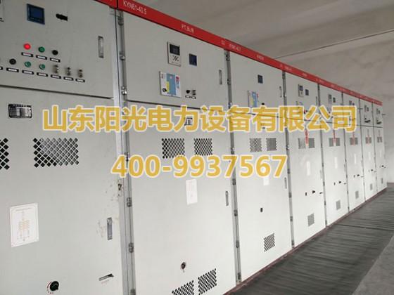 高低压开关柜公司-好用的阳光高低压开关柜在聊城哪里可以买到