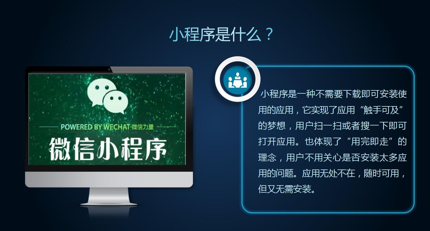 專業盤錦微信小程序服務推薦-盤錦開發小程序