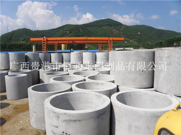 廣西混凝土水泥管-哪兒有賣質量好的混凝土水泥管