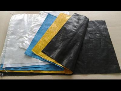 甘肃编织袋批发|优良普通编织袋专业供应