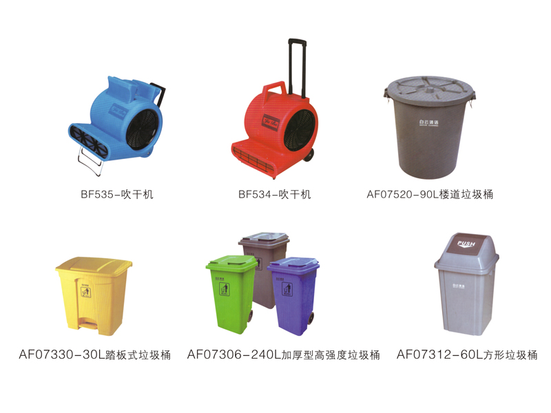 甘肅環保垃圾桶-實用的垃圾桶推薦