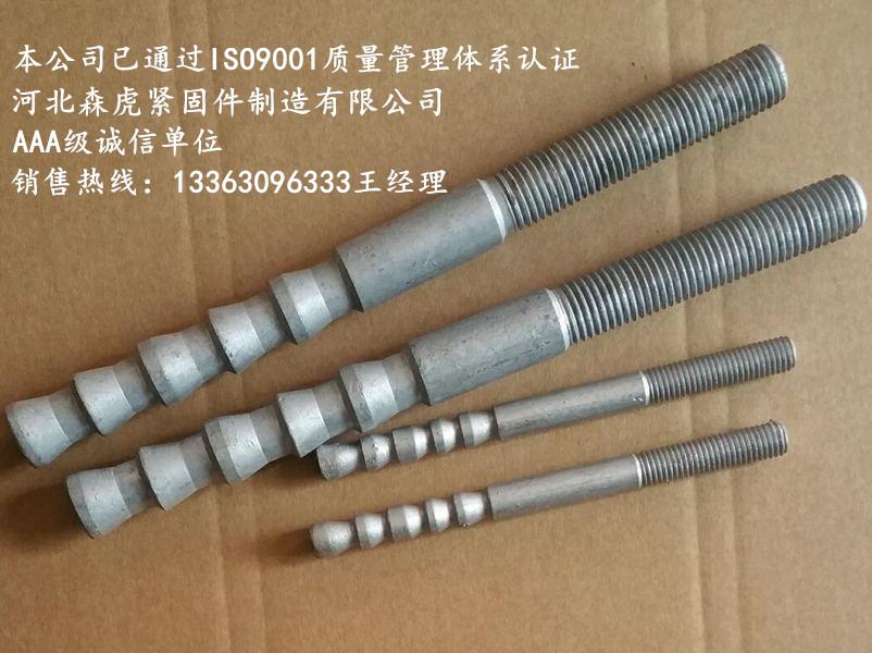 邯郸哪里有好的定型化学锚栓——定型化学锚栓专卖