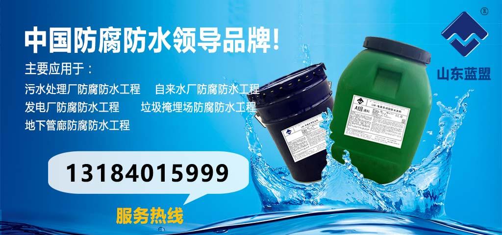 PMC426聚合物改性水泥基防水灰浆厂商_山东哪里买