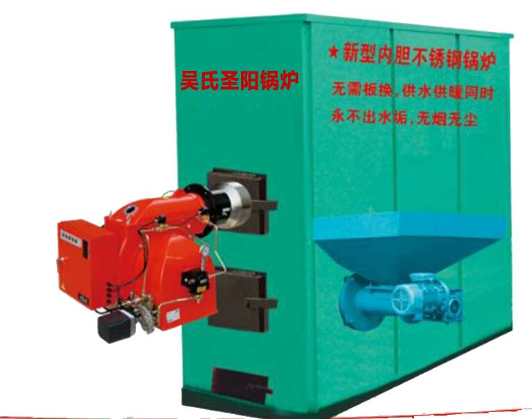 临沂吴氏圣阳锅炉——专业的生物质锅炉提供商-山东生物质锅炉厂家