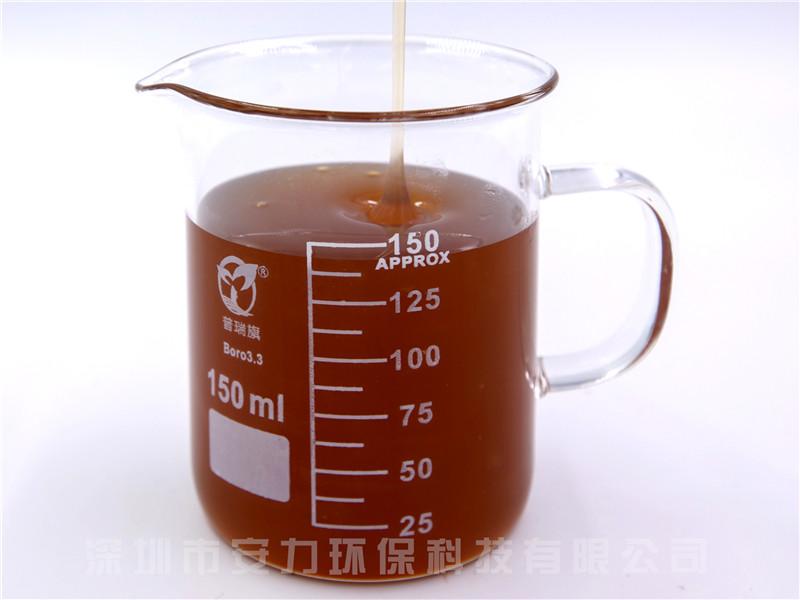 生物水消泡剂、垃圾渗透液消泡剂市场行情-供应广东好用的生物水消泡剂