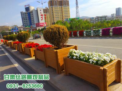 甘肃仿木花箱_甘南藏族自治州不错的仿木花箱提供商