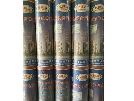 黑河聚乙烯丙纶复合防水卷材厂家-实惠的聚乙烯丙纶复合防水卷材推荐