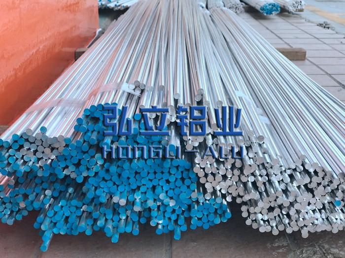 深圳A6063铝棒_广东可信赖的6063铝棒供应商当属弘立铝业