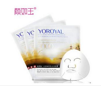 厂家专业供应颜如玉面膜深层保湿蚕丝面膜面部护理护肤品批发