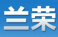 秦皇島蘭榮機械設備有限公司