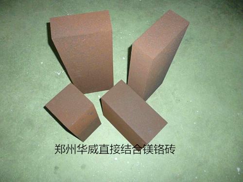 吉林鎂鉻磚價格-大量供應好用的直接結合鎂鉻磚