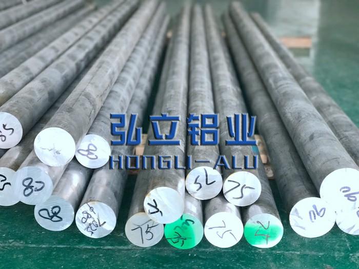 质量好的7075超高硬度铝棒推荐,批发7075高硬度铝棒