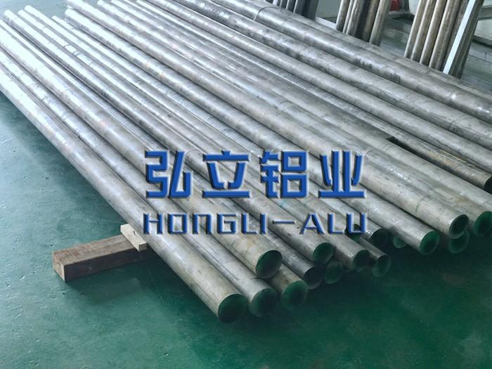 大量供应优良的7075铝棒|宝山铝棒