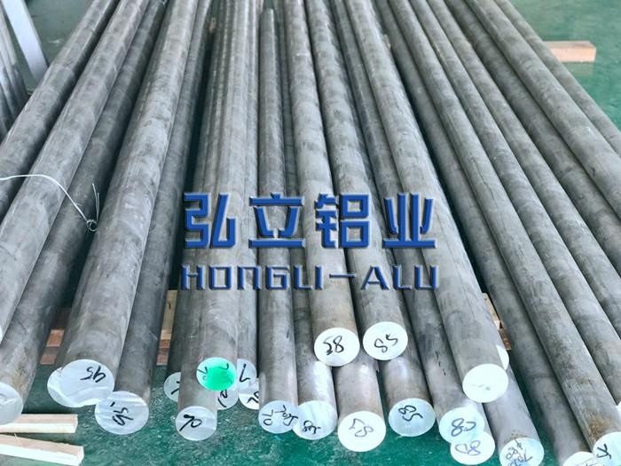 铝棒价格-质量好的7075铝棒东莞哪有供应