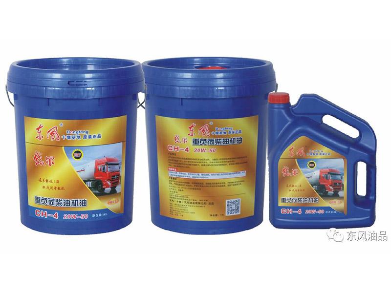 玉柴发动机油-供应湖北热销重汽专用柴油机油