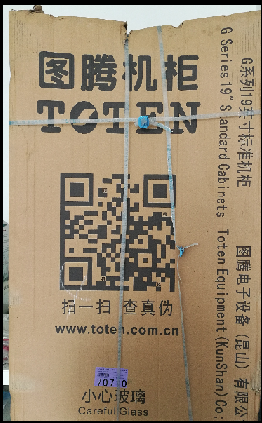 西安唯苑电讯设备的图腾机柜销量怎么样——供应图腾机柜