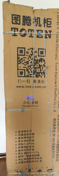 西安唯苑电讯设备专业供应,便携式GYTA-4芯8芯12芯24芯通信光缆西安厂家直销
