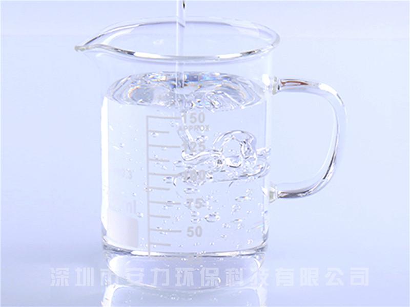 出口玻璃清洗专用消泡剂|深圳价格合理的玻璃清洗专用消泡剂推荐
