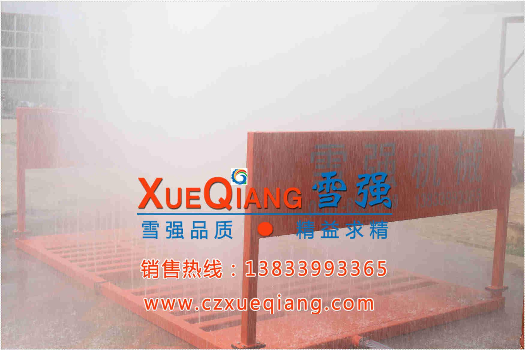 沧州质量良好的工程洗车机批售 浙江工地洗轮机
