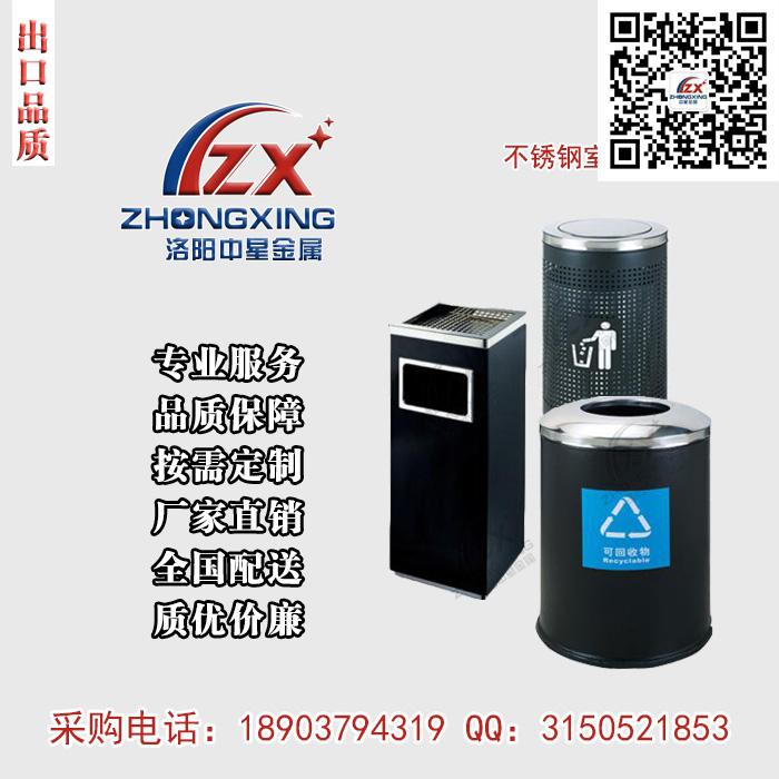 衡水垃圾桶-报价合理的垃圾桶推荐