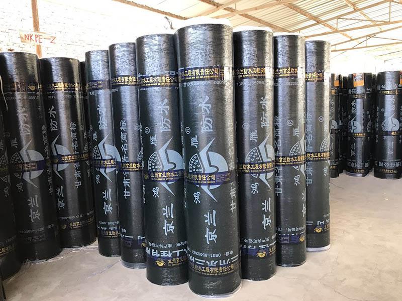 兰州防水材料厂家|甘肃好用的防水材料批销