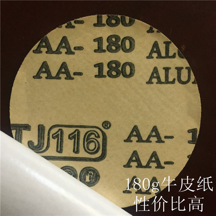 东莞实惠的TJ116圆盘砂纸 推荐 背胶砂纸有哪些用途