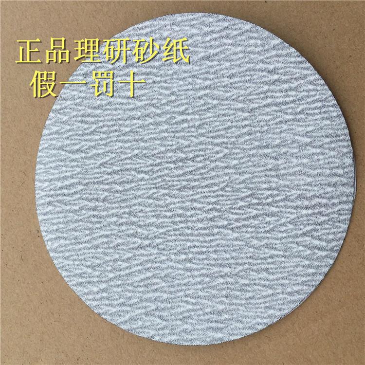 圆盘砂,【实力厂家】生产供应理研A35PM圆盘砂