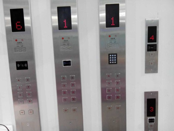 丹東梯控廠家-知名的沈陽電梯刷卡廠家在遼寧