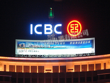 青海街道亮化工程,口碑好的楼体亮化显示屏大量出售