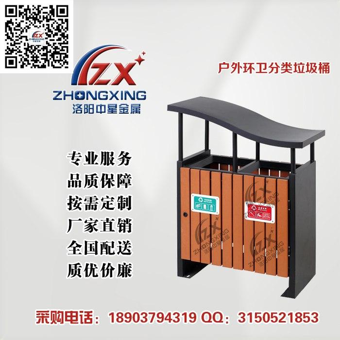 中星金属_知名的垃圾桶供应商|聊城中药柜
