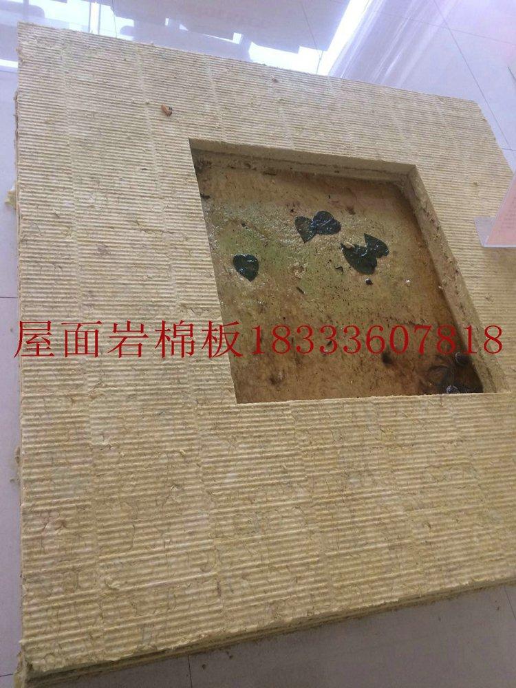 翔达岩棉外墙专用岩棉板洛克德岩棉品牌
